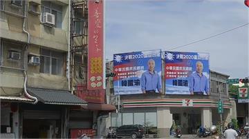 韓國瑜競選看板高掛屏東 意外同框「善變的包子」