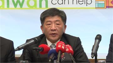 WHA二度遭拒 陳時中:台灣不該淪政治歧異人質