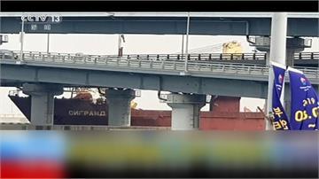 俄羅斯船長醉駕貨輪?直撞南韓廣安大橋