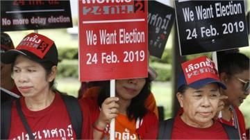 終結假民主?泰國大選明年2月登場