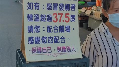 桃園強化版二級警戒延至9/23 中秋戶外禁烤肉「攤販嘆生意又掉了」