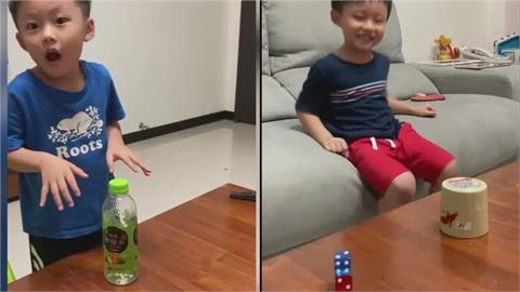不出門在家更嗨!5歲童學習力太強 疊骰子、丟水瓶輕鬆練出絕技