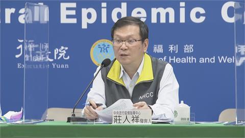 快新聞/越南再通報疑似台灣輸入病例 莊人祥:追蹤在台同住家人及接觸親友