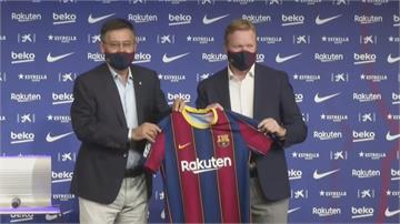 足球/歐冠八強難堪鎩羽 西甲豪門巴薩宣布新總教練
