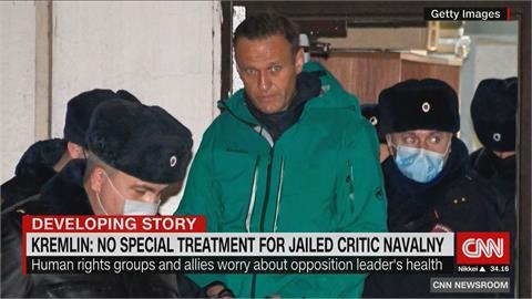 納瓦尼絕食控監獄不治病 俄當局回批太誇張