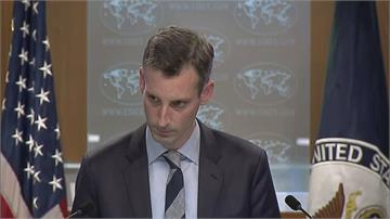 拜登政府新上任 發言人:美國「一中政策」不變