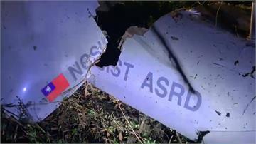 中科院自製「騰雲號」無人機 驚傳訊號異常墜毀