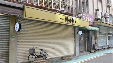 快新聞/港青庇護餐廳「保護傘」遭潑糞 民進黨:譴責違法行徑