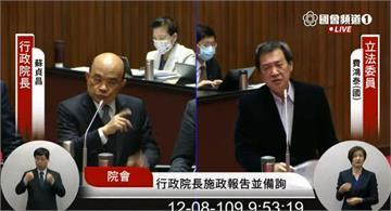 快新聞/沒有急著開放日本核食 蘇貞昌:國人安全一向擺第一