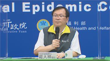 快新聞/今日新增2名境外移入 莊人祥14時記者會說明 累積509名確診