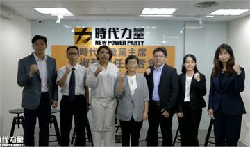 快新聞/陳椒華就任時代力量黨主席 佈局2022地方選舉