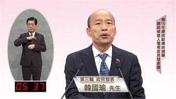 快新聞/韓國瑜打綠貪汙 稱自己若貪汙要每天嘗「豬膽」