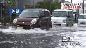 暴雨重擊九州 熊本多條河川氾濫、洪水湧進民宅