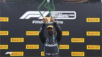 F1奧地利開幕戰 英國漢彌爾頓拿下本季首勝