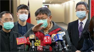 快新聞/柯文哲:民眾黨將學習中央政府運作 替未來執政做準備