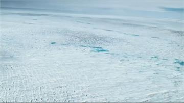 全球氣候變遷鐵證又一樁!格陵蘭冰架崩落範圍「半個台北市」