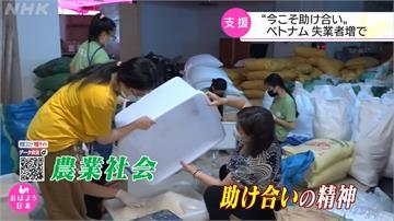 武漢肺炎讓越南350萬人失業 公益團體設救濟站免費送物資