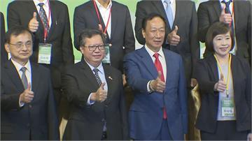 快新聞/鄭文燦、郭台銘桃園航空城論壇同台 強調「沒談政治」