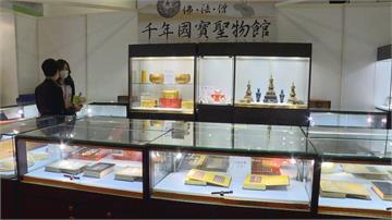 國際佛事藝品展登場 各式沉香藝品超吸睛