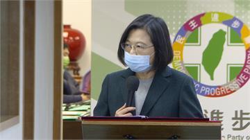 抗SARS學到3關鍵蔡英文:團結守住就能安心過年