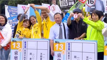 聲援東奧正名!楊忠和轟中華奧會  逼選手表態反公投