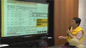 陳椒華指控韓岳父汙染土地 鄭照新反嗆沒證據勿亂指控