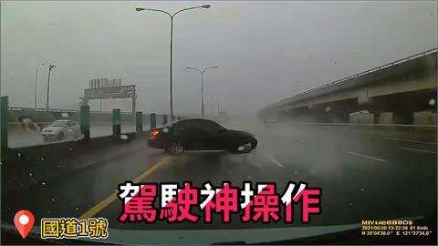 下大雨失控打轉!雙B名車360度「校正回歸」 毫髮無傷網驚呆