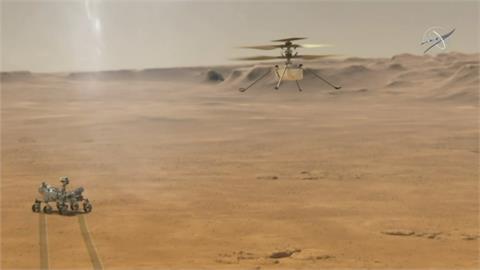 無人機「機智號」 4月8日嘗試在火星上首度飛行!