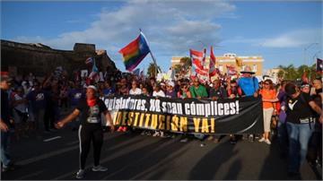 波多黎各總督歧視性加密對話被公開!民眾上街示威要求下台