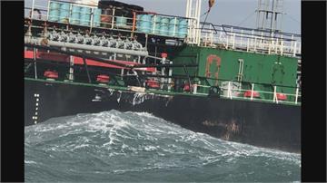外籍貨輪撞我漁船肇逃 海巡出動攔截
