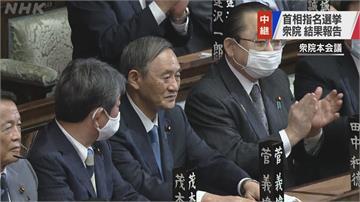 菅義偉內閣走馬上任  親台派岸信夫接任防衛大臣!