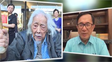 緬懷台獨革命家史明 扁:要堅持建國之路