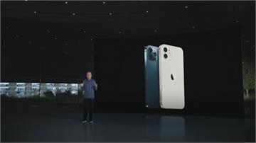 千呼萬喚iPhone 12終亮相 台灣預購後天起跑