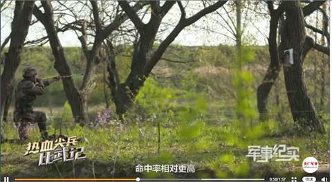 中國「2冷兵器」曝光!飛刀吹箭、殺人無形 網一看秒笑翻諷:復古?