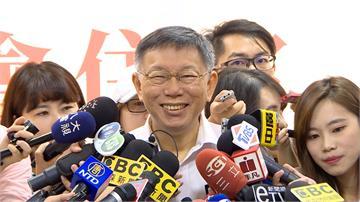 馬英九被韓粉噓下台 柯文哲:若是我會要求寫報告