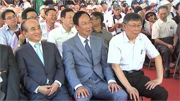 郭台銘脫黨參選在即 藍中常委怒嗆「知所進退」