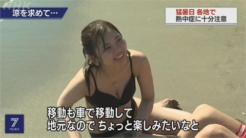 真的好熱...北海道飆35度 四國地區暴雨多地淹水