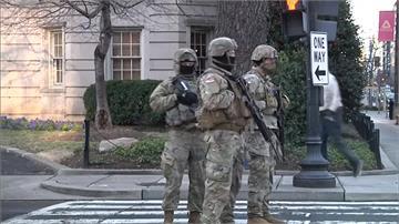 拜登就職典禮如銅牆鐵壁 2.5萬國民兵駐守戒備