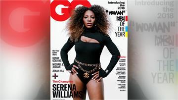 小威廉斯登男性雜誌封面 引發性別歧視爭議