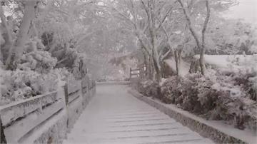 快新聞/今晨台灣最低溫在五股僅5.3°C 太平山積雪逾15公分