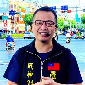 中國河南水患羅智強喊「捐8萬」!發長文酸他:王X蛋我來當