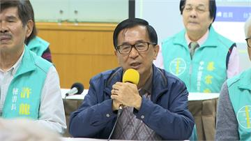 遭疑319槍擊案自導自演 陳水扁赴北檢按鈴告韓國瑜誹謗