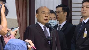 快新聞/國民黨團再度杯葛施政報告 蘇貞昌:阻斷國人知的權利