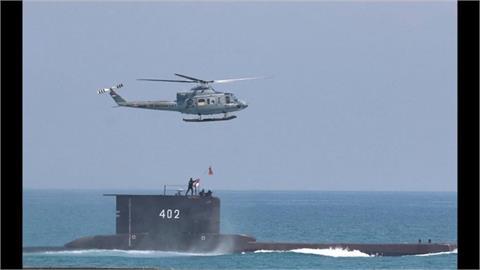 53人潛艦神秘失蹤 印尼軍方:安啦!氧氣很夠用