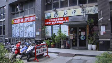 快新聞/台中盛唐、九福中醫院長遭廢止醫師證書 呂世明不平請求衛福部覆審