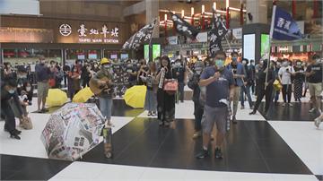 快新聞/抗議永久禁席地而坐 5百名網友坐爆北車大廳 台鐵回應了!