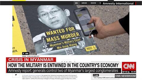 緬甸軍政府賺很大?美英宣布制裁相關企業