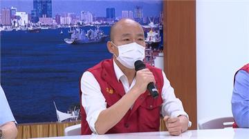 韓國瑜親主持災變會議 議員:上禮拜就不擔心市民?