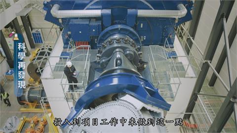 台海風場排名全球前20 成「亞太離岸風電中心」潛力大