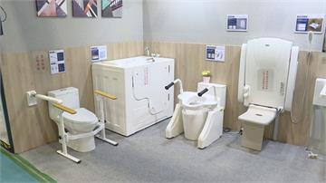 防漏、無障礙衛浴輔具 銀髮族居家更安心